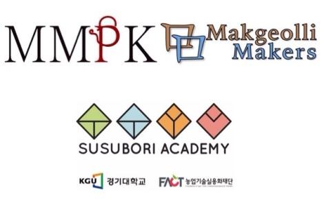 logos cropped