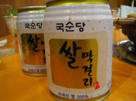 2 makgeolli cans