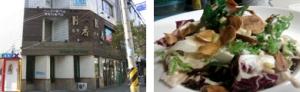 Wolhyang Food - Seoultaste