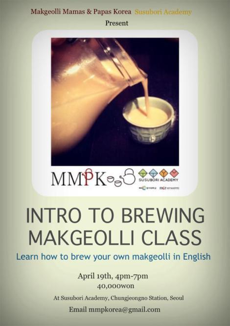 April Makgeolli Class