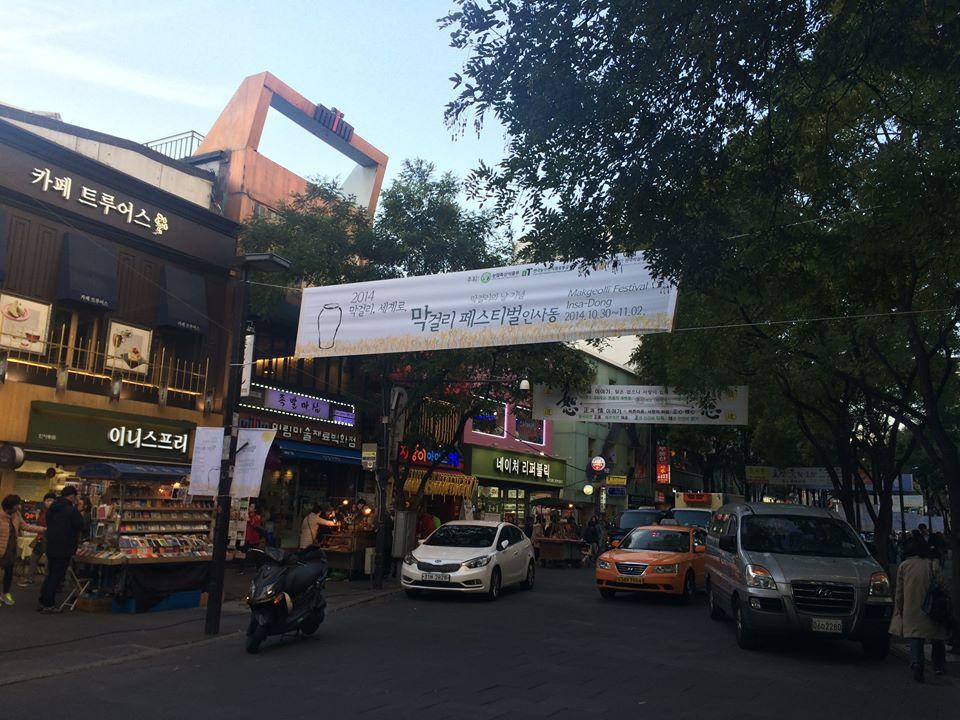 makgeolli insadong street