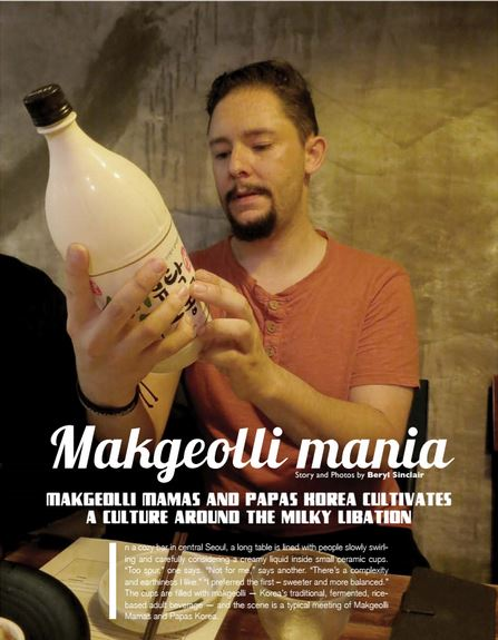 Mak Mania
