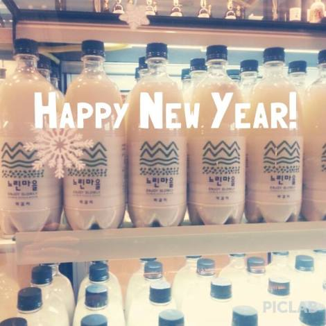 Neurin Maeul bottles