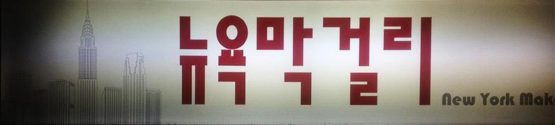 Signage Cropped