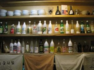 Bar 1 - Majung