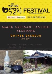 Artisan Tasting - Gotaek Saengju