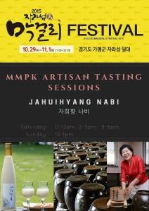 Artisan Tasting - Jahuihyang