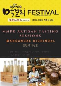 Artisan Tasting - Mangangae Bichindal
