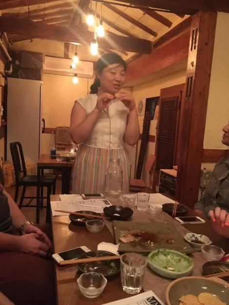 Yongha explaingin